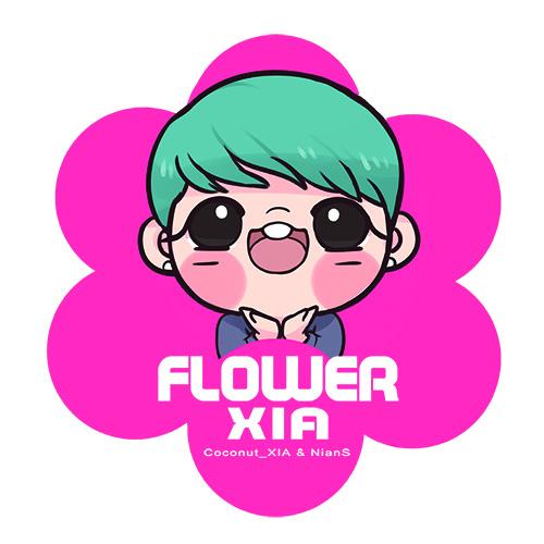 Flower Xia