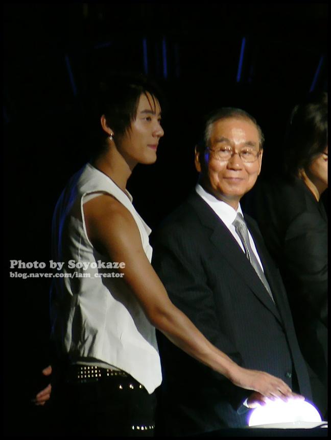 080717 KBS Concert - 1 [Soyokaze]