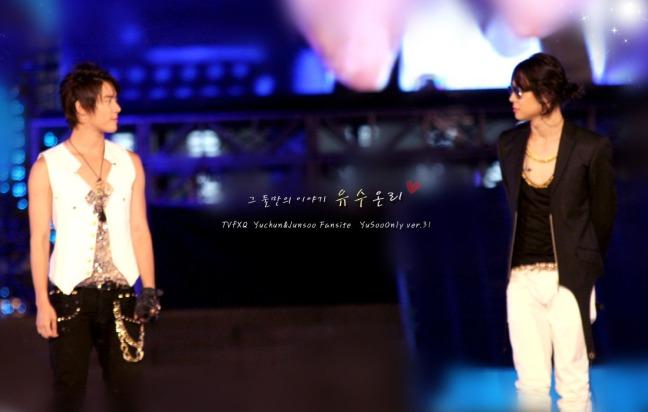 080717 KBS Concert - 1 [yusooonly]