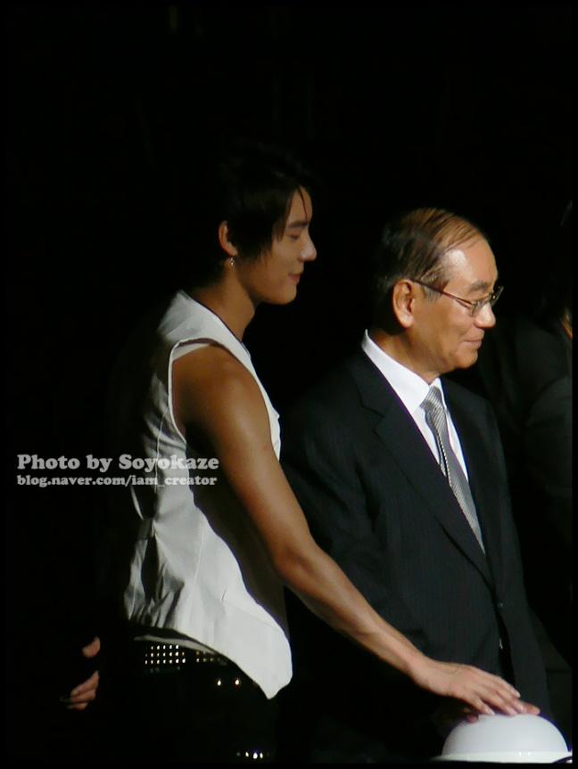 080717 KBS Concert - 2 [Soyokaze]