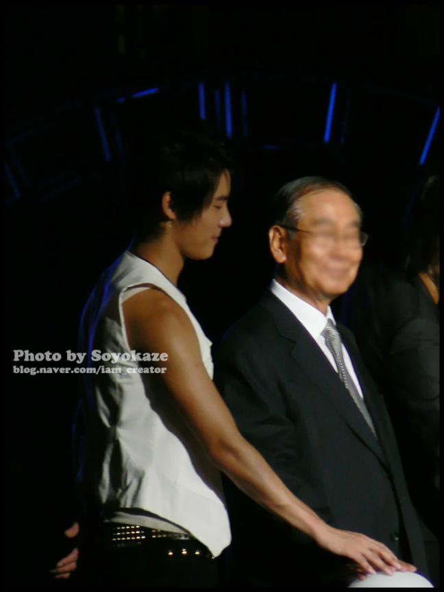 080717 KBS Concert - 3 [Soyokaze]