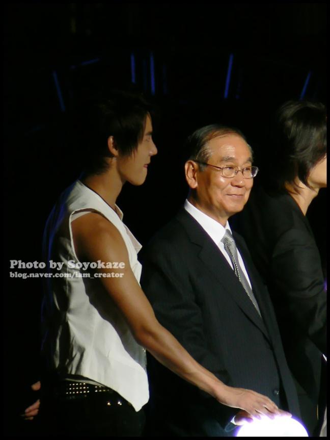 080717 KBS Concert - 4 [Soyokaze]