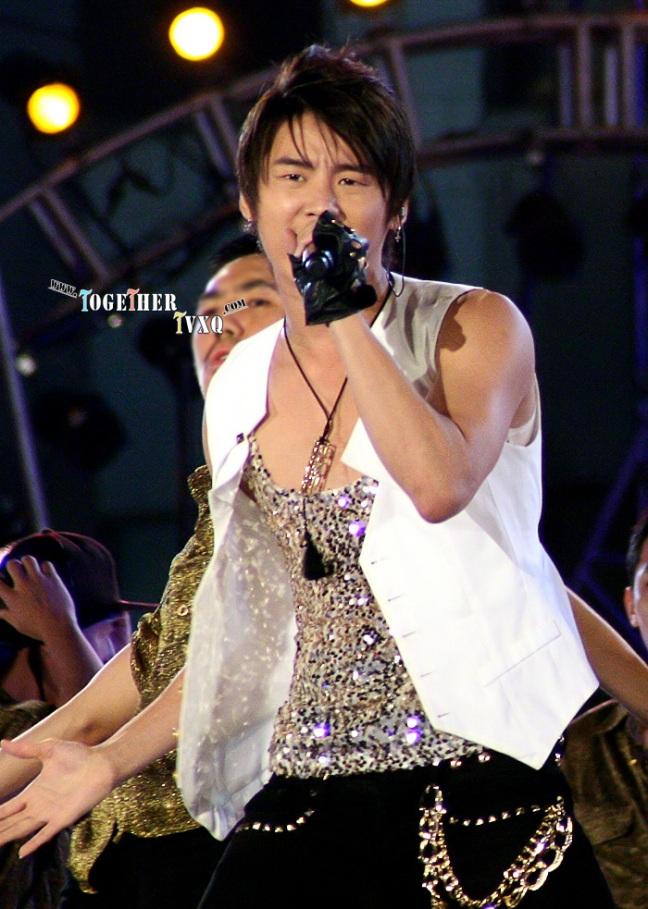 080717 KBS Concert - 5 [Togethertvxq]