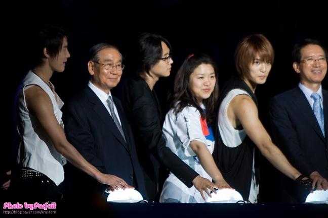 080717 KBS Concert - 6 [Parfait]