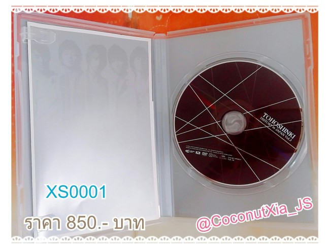 xs0001-2