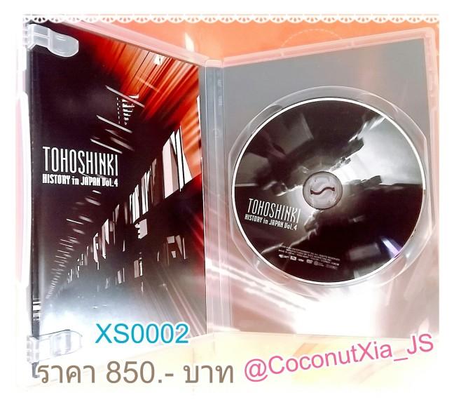 xs0002-2