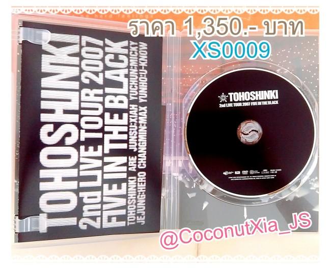 xs0009-2