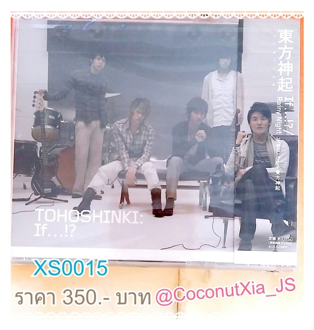 xs0015-1